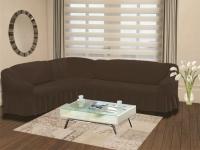 Натяжной чехол на угловой левосторонний диван Bulsan коричневый