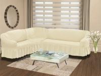 Натяжной чехол на угловой левосторонний диван Bulsan кремовый