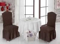 Набор из 6 натяжных чехлов на стул с юбкой Bulsan коричневый