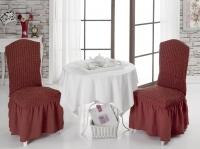 Набор из 6 натяжных чехлов на стул с юбкой Bulsan кирпичный