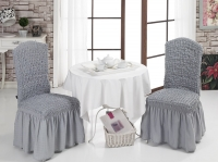 Набор из 6 натяжных чехлов на стул с юбкой Bulsan серый