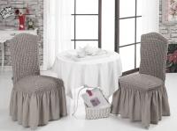 Набор из 6 натяжных чехлов на стул с юбкой Bulsan кофейный