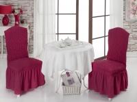 Набор из 6 натяжных чехлов на стул с юбкой Bulsan фуксия