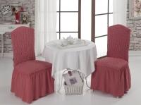 Набор из 6 натяжных чехлов на стул с юбкой Bulsan грязно-розовый