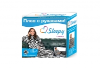 Плед с рукавами Sleepy Luxury микроплюш 150х200 зебра
