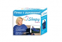 Плед с рукавами Sleepy Original микрофибра 140х180 синий
