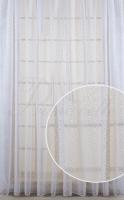Тюль Primavell Romina 200x270 белый
