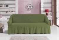 Натяжной чехол на двухместный диван Bulsan зеленый