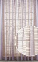 Тюль Primavell Oriana 140x270 лилово-серый